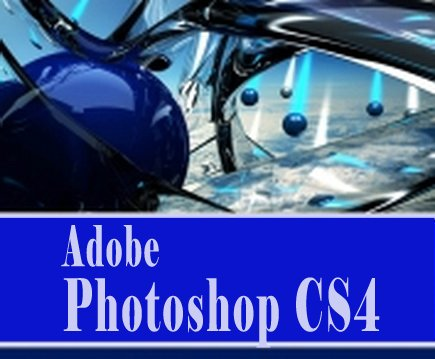 Интерактивный самоучитель по Adobe Photoshop CS4.